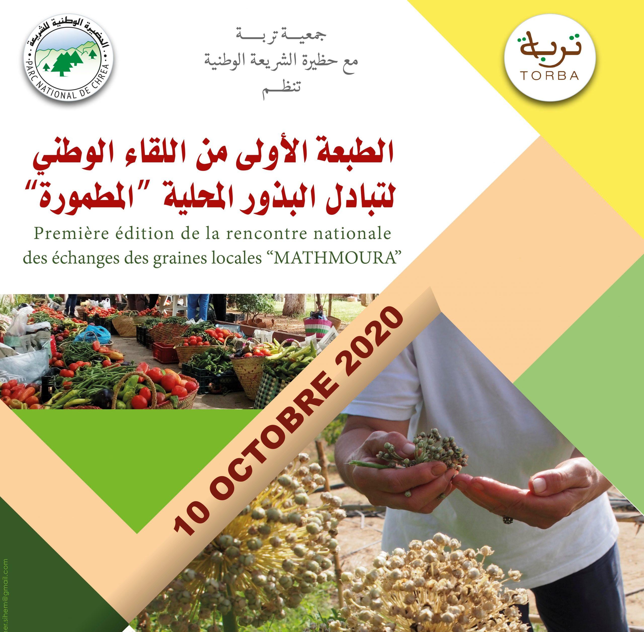 1ère Rencontre d'échanges de semences paysannes à Bouinane
